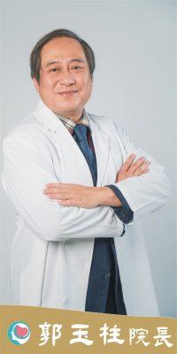 身心科診所團隊